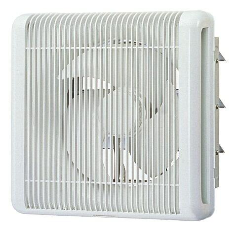 三菱電機業務用換気扇(風圧シャッター付)厨房用 電源:単相100V排気専用羽根径40センチEFG-40KDSB