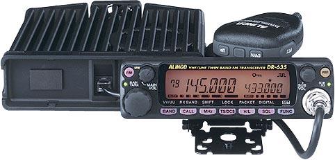 DR-635HV  アマチュア無線機 モービル アルインコ  ツインバンドTRX (50W) (DR635HV)