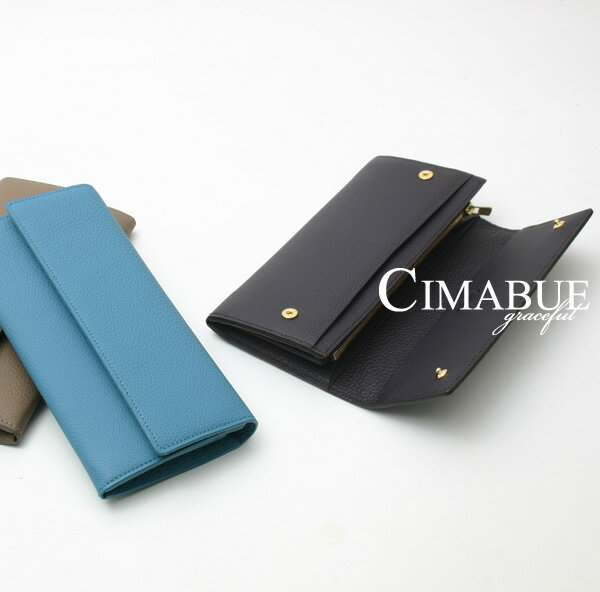 チマブエ CIMABUE graceful チマブエグレースフル ぺリンガー・シュランケンカーフ かぶせ長財布(小銭入れ付き)15144 メンズ財布
