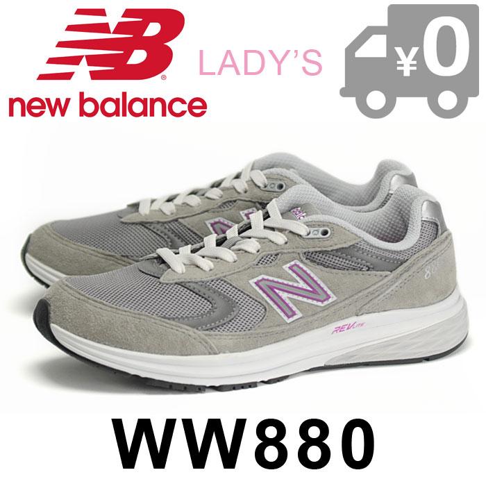 ニューバランス WW880 PG3 2E スニーカー レディース フィットネス ウォーキングシューズ 幅広 靴 ローカット グレー new balance 送料無料