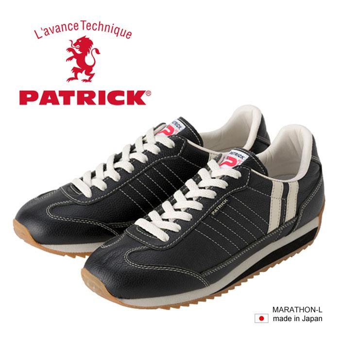 【数量限定★スニーカークリーナープレゼント】 パトリック マラソン レザー スニーカー メンズ レディース シューズ 日本製 ブラック BLACK 黒 男性 女性 PATRICK MARATHON-L 98701 送料無料 靴