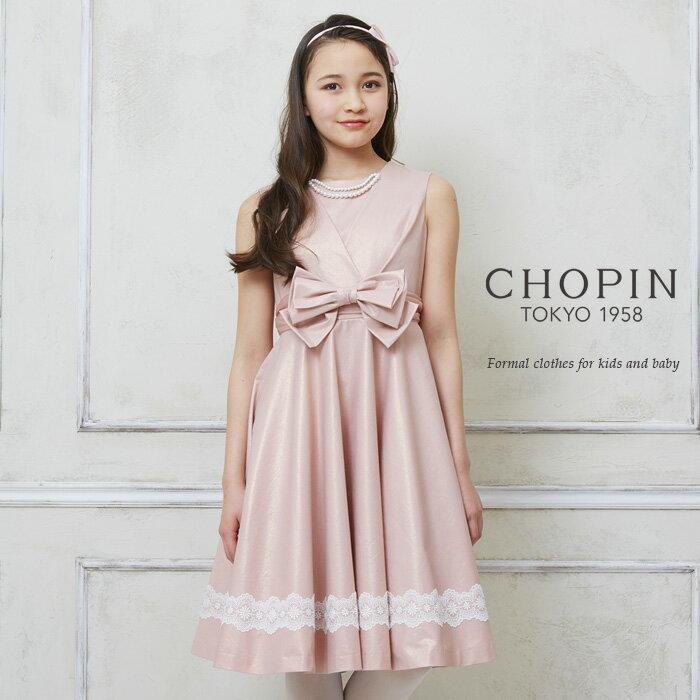 子供 ドレス 8776-2302 フォーマルドレス 女の子 ウエストリボンドレス ピアノ 発表会 結婚式 ショパン/CHOPIN 140 150 160cm
