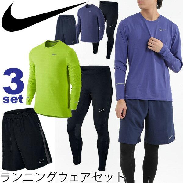 ナイキ NIKE ランニングウェア 3点セット 上下セット Tシャツ タイツ パンツ タイツ ウェア トレーニング メンズ ジム マラソン 紳士 男性用 上下組 683522 835344 644257/NIKEset-B