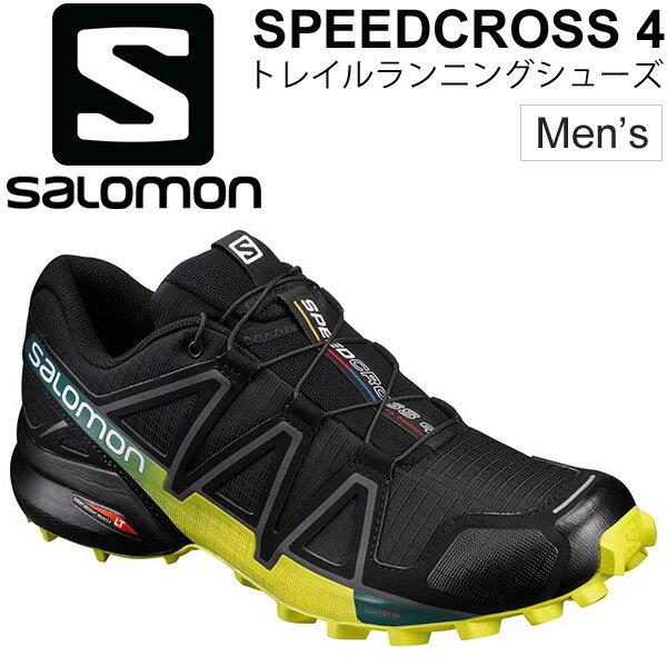 トレイルランニング シューズ メンズ SALOMON サロモン スピードクロス4 トレイルシューズ 男性用 靴 トレラン L39239800 正規品/SPEEDCROSS4