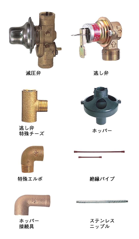 三菱電機 電気温水器 別売部材 標準配管セット BA-T12G