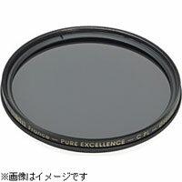【送料無料B】【メール便OK】コッキン 67mm C-PL 真鍮枠 CE164B67A