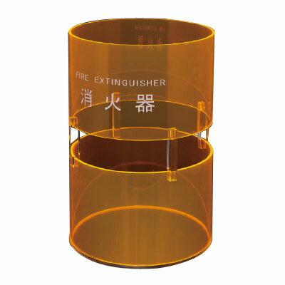 新協和 消火器ボックス(据置型)蛍光オレンジ 消火器10型用 ※メーカー直送品 SK-FEB-FG330