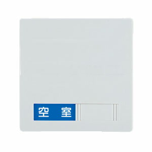 新協和 室名札サイン(平付型)無地 ライトグレー 200×200×9 ※メーカー直送品 SK-PS-2LR