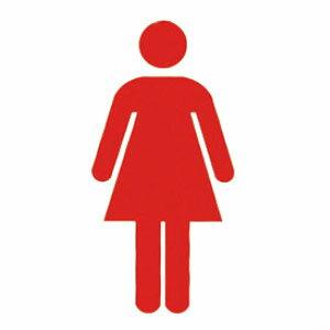 新協和 サイン(R付・平付型)女マーク 赤 150×150×21 ※メーカー直送品 SK-WSR-1F-S-2