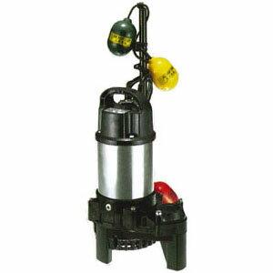 ツルミポンプ 汚物用水中ハイスピンポンプ PUW型 自動交互形 口径40mm 0.15KW 三相200V メーカー直送品代引不可 40PUW2.15