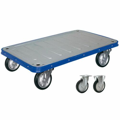 シシク 運搬台車 (スチール製ビッグボディ、ハンドルなし) VR