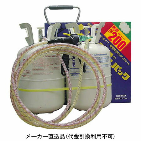ABC商会 二液型簡易発泡ウレタン(難燃タイプ) IP200