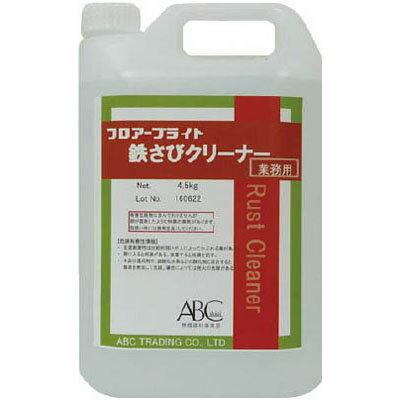 ABC商会 フロアーブライト 鉄さびクリーナー 4.5kg缶 BPBTS4