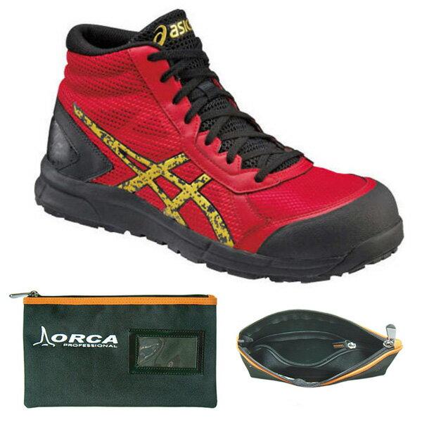 アシックス 安全靴 ウィンジョブR トゥルーレッド×ゴールド CP104 25.0cm おまけ付 ※取寄品 FCP104