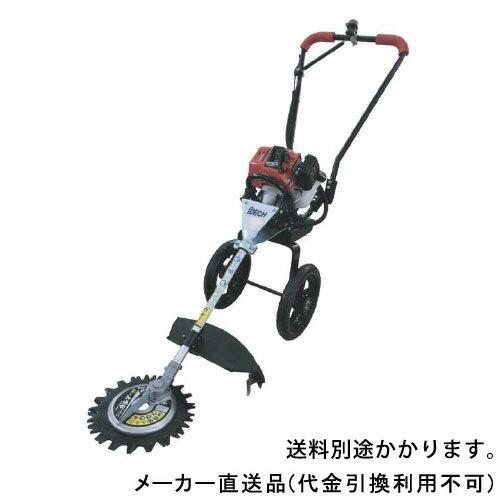 アイデック 手押し式エンジン草刈機 スーパーカルマー280 ASK-TKM33A
