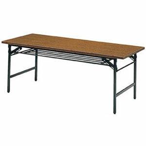 トラスコ 折畳会議用テーブル(下棚付)1500×750×700mm【代引不可・メーカー直送品】 1575