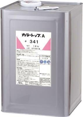 【取寄品】【ABC】ABC カラートップA グリーン DAH039HZT[ABC 塗料工事用品塗装・内装用品塗料]【TN】【TC】 P01Jul16