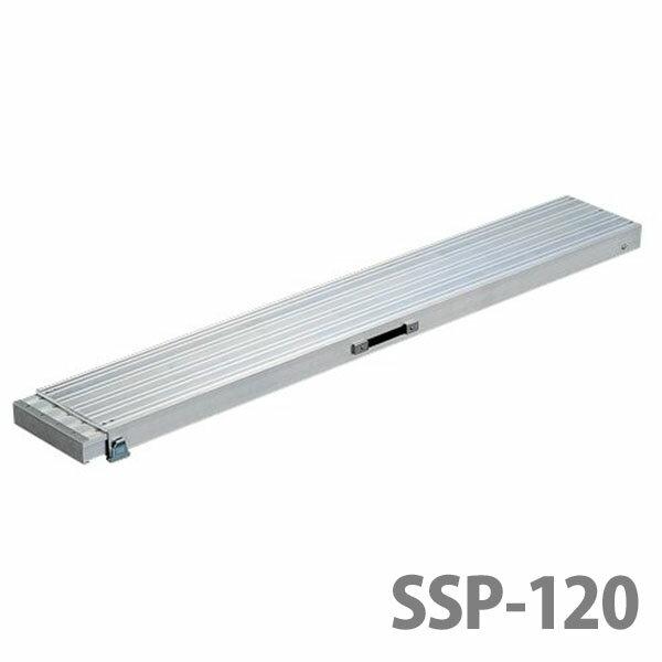 【送料無料】長谷川工業 スライドピット SSP-120【D】【RCP】 P19Jul15