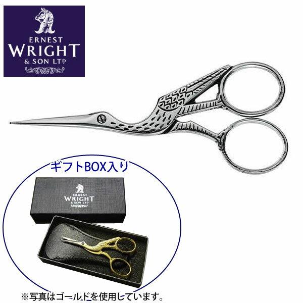 【送料無料】ERNEST WRIGHT(アーネストライツ) Stork Scissors Antique 4.5(Gift Box) P045ST1-C  【TC】【FS】【RCP】 GEYS P19Jul15