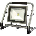 [日動]日動 LEDエコナイター50 LEN50MS[工事用品 作業灯・照明用品 投光器 日動工業(株)]【TC】【TN】