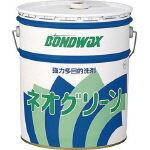 [コニシ]コニシ ネオグリーン 18L 5105[環境安全用品 清掃用品 洗剤・クリーナー コニシ(株)]【TC】【TN】