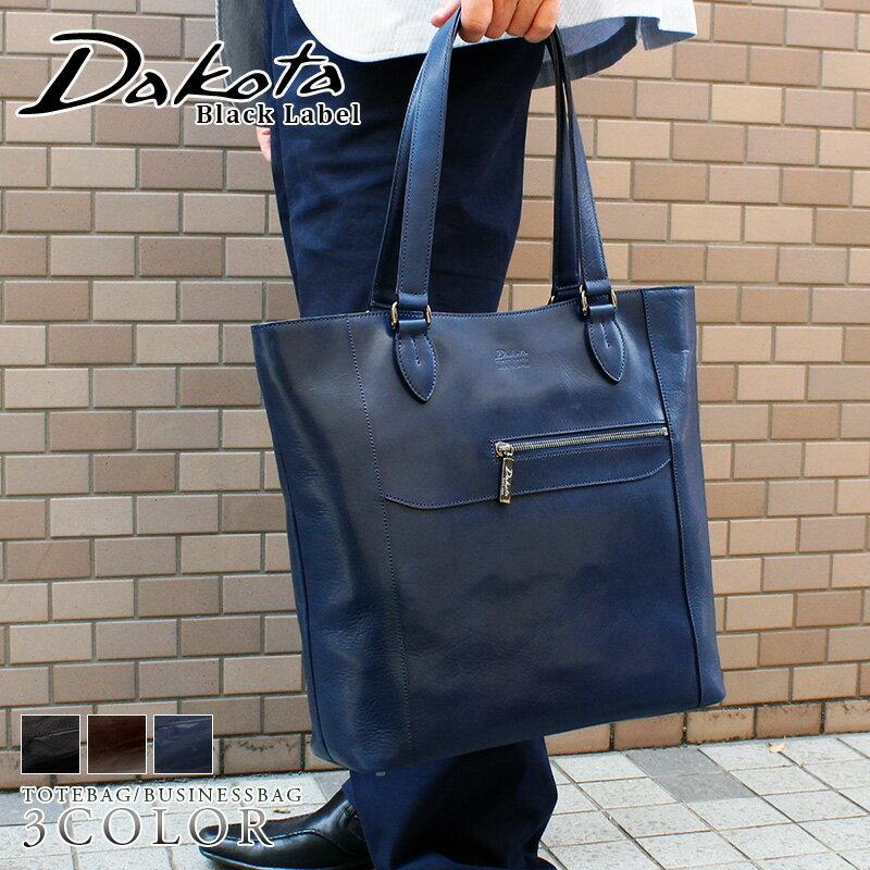 【選べるノベルティ大好評】Dakota BLACK LABEL ダコタブラックレーベル ジャスマン トートバッグ 1620311【smtb-f】【あす楽】