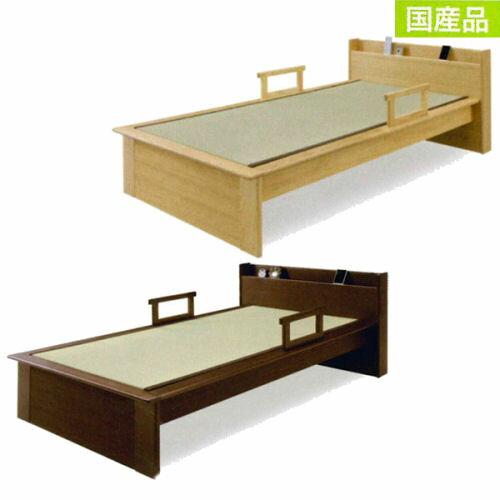 【送料無料】手すりコンセント付き安心の国産タタミベット棚付で安定感のある高級畳使用