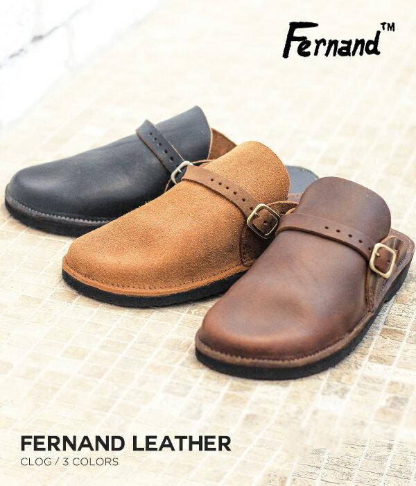 FERNAND LEATHER(フェルナンドレザー) / Clog(フェルナンドレザー レザー シューズ サンダル Clog 靴)SH-ASST-Clog【STD】