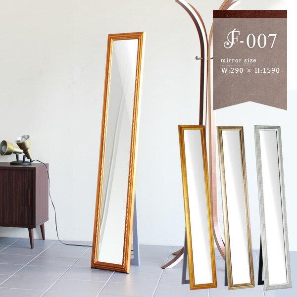 鏡 全身 壁掛けミラー 姿見 日本製 スタンドミラー アンティーク調 玄関 全身鏡 ゴールド デコ ウォールミラー 壁掛け 全身ミラー 飛散防止処理 スリム コンパクト 白 かわいい ホワイト モダン インテリア レトロ 姫系 ロココ調 家具 リビング 送料無料 幅30cm 高さ160cm