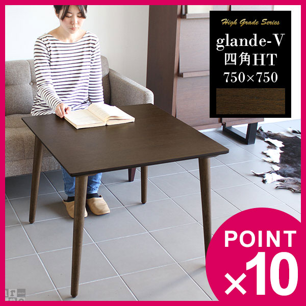 ダイニングテーブル 低め 2人 2人用 二人 二人用 高さ60cm 四角 パソコンデスク ハイテーブル 日本製 テーブル ソファ 机 正方形 カフェテーブル カフェ風 ソファーテーブル 食卓テーブル 北欧 西海岸 モダン リビングテーブル 高級感 デスク ウォールナット おしゃれ 角