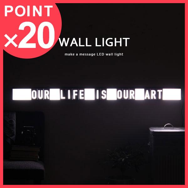 ライト 照明 電気 LEDライト ウォールライト メッセージ メッセージライト ランプ LED 壁掛け LEDランプ 壁掛け照明 おしゃれ WALL LIGHT【zs】