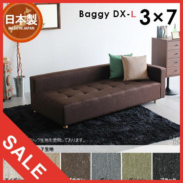Baggy DX-L 3×7 NS
