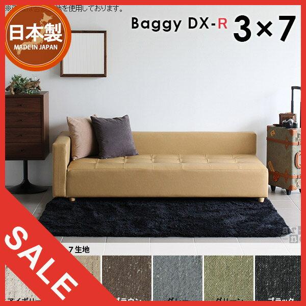 Baggy DX-R 3×7 NS