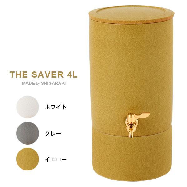ドリンクサーバー 4L 陶器 陶製 器 かめ 日本酒 サングリア 保存容器 保存 容器 ウォーターサーバー ドリンク ピッチャー サーバー キッチン カフェ バー 雑貨 おしゃれ 北欧 モダン シンプル 信楽焼 THE SARVER 4L MERCROS 送料無料 ホワイト グレー イエロー