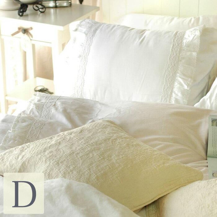 ベッドカバー シャビーホワイトフリル ベッドカバー4点セット【ダブル】ベットカバー フリル(ベッドスカート ベッドカバーダブル |ベッドスプレッド フリル ベットスカート ダブルサイズ スカート ベッド シャビーシック ホワイト 白 姫系