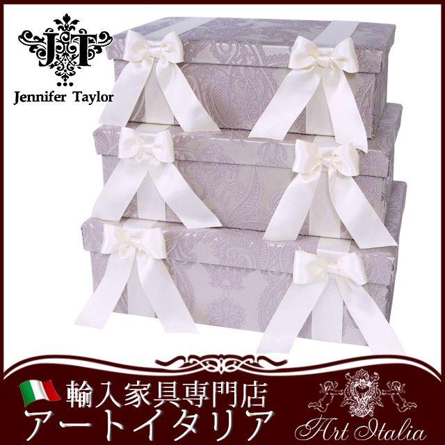 【ポイント12倍】 ジェニファーテイラー BOX3Pセット Hermosa LAVENDER Jennifer Taylor 送料無料