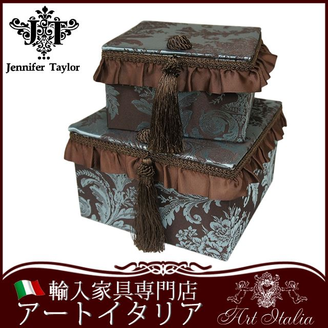 【ポイント12倍】 ジェニファーテイラー BOX2Pセット Carlisle Jennifer Taylor 送料無料