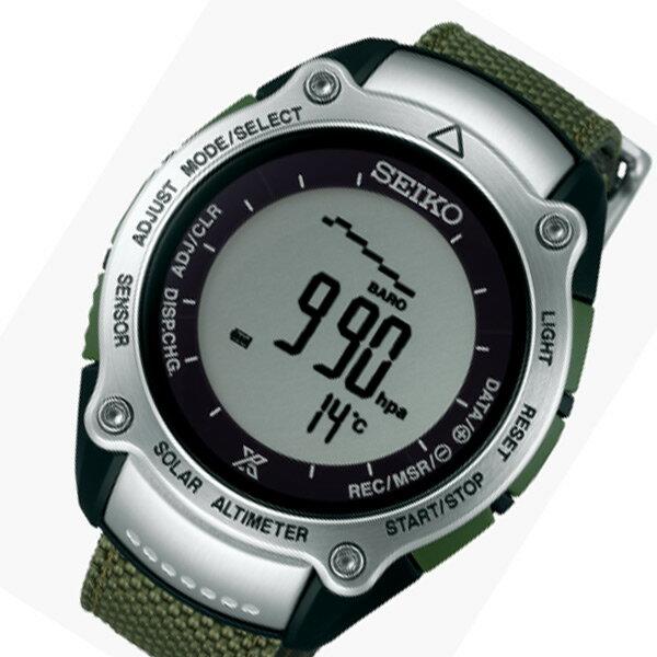 セイコー プロスペックス ソーラー メンズ 腕時計 SBEB017 グリーン 国内正規