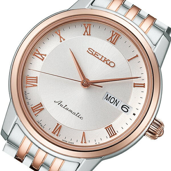 セイコー SEIKO プレザージュ 自動巻き メンズ 腕時計 SRRY014 シルバー 国内正規
