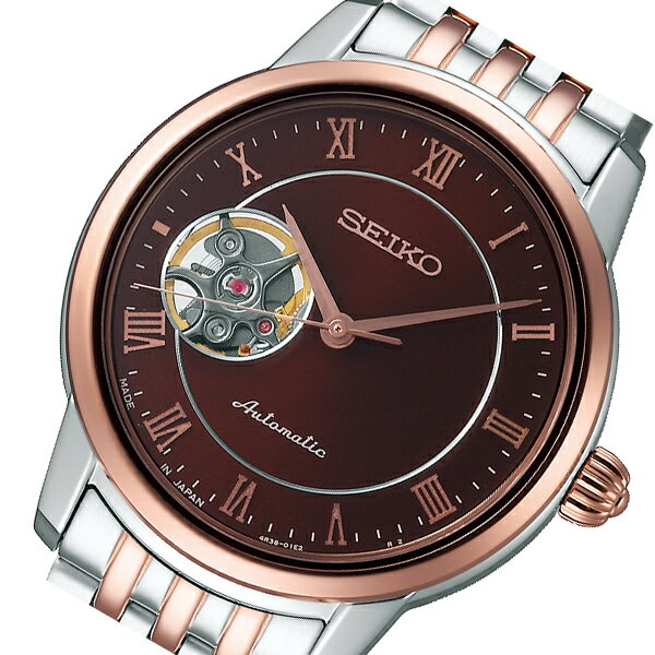 セイコー SEIKO プレザージュ 自動巻き メンズ 腕時計 SRRY020 チョコ 国内正規