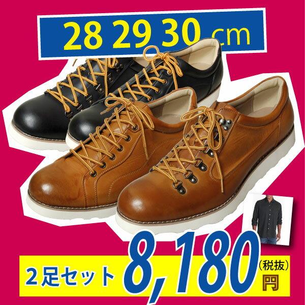 【送料無料】2足セット8180円(税抜)紳士靴 メンズ 雨靴 幅広 4E 雨に強い カジュアルシューズ ( 大きい靴 キングサイズ ビッグ  28cm,29cm,30cm  カジュアル フェークレザー レースアップ ひも )  大きいサイズ