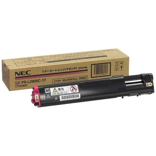 NEC/日本電気 PR-L2900C-17/PRL2900C-17 トナーカートリッジ6.5K マゼンタ 純正品