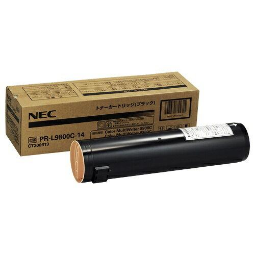 NEC/日本電気 PR-L9800C-14/PRL9800C-14 トナーカートリッジ ブラック 純正品