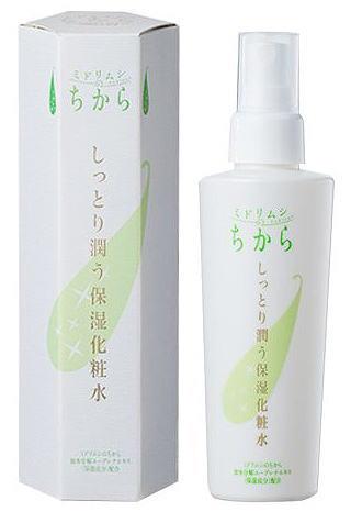 ミドリムシのちから しっとり潤う保湿化粧水 150ml×2本セット【ユーグレナ】【送料無料】【10】
