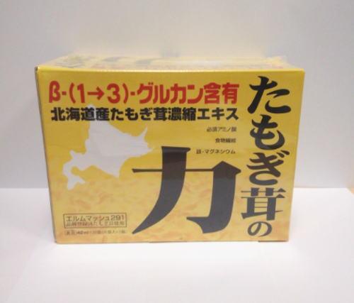 【正規販売店】たもぎ茸の力 (42mL ×30袋)×2箱【送料無料】【10】
