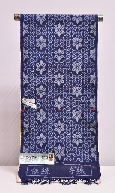 手織り 久留米かすり 木綿着尺 [ 1203-1074 ] 【着物・きもの・九州・素材・絣・街着】