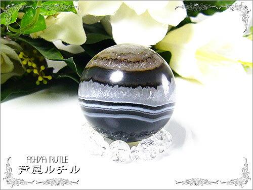 芦屋ルチル/瑪瑙メノウ丸玉/特大40mm玉/天然石パワーストーン【一点もの】/P19Jul15