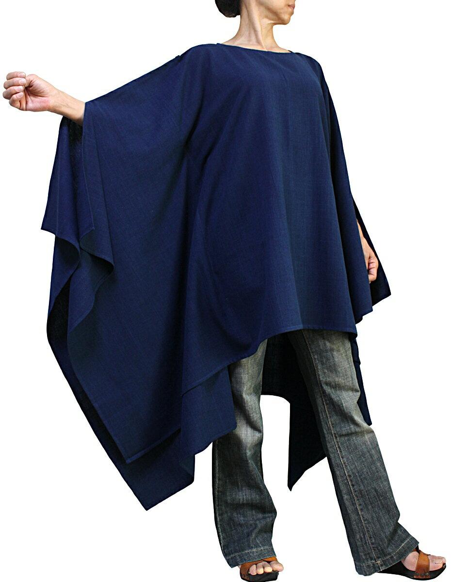 ジョムトン手織綿のポンチョ風貫頭衣(インディゴ)