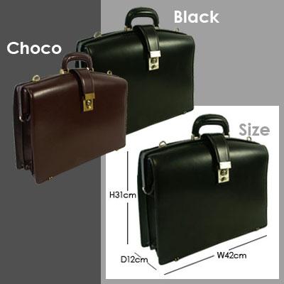 ダレスバッグ ビジネスバッグ メンズ Luggage AOKI 1894 ラゲージアオキ1894 Genius ジーニアス 本革 2WAY B4 ショルダーバッグ ショルダー付 日本製 メンズバッグ バッグ ブランド ランキング プレゼント 青木鞄 通勤バッグ