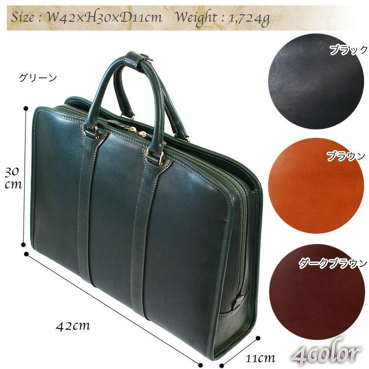 ビジネスバッグ ブリーフケース メンズ INDEED インディード BORSA ボルサ 本革 牛革 A4 ヨコ型 三方開き 日本製 メンズバッグ バッグ ブランド ランキング プレゼント ギフト 通勤バッグ